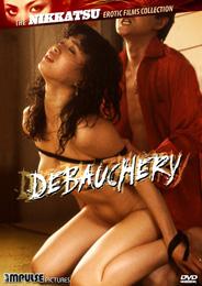 猟色 / Debauchery
