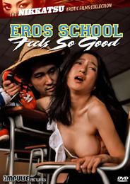 エロス学園 感度ばつぐん / Eros School: Feels So Good