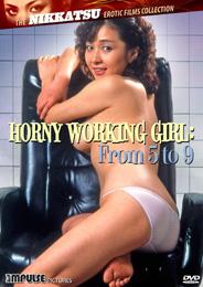 女新入社員 5時から9時まで / Horny Working Girl: From 5 to 9