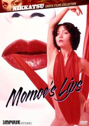 レイプ・ショット 百恵の唇 / Momoe's Lips: Rape Shot