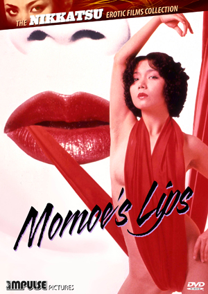 Momoe's Lips Synapse Films DVD