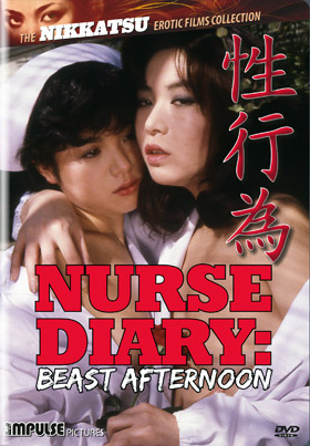 Synapse Films / Impulse Pictures presents Nurse Diary: Beast Afternoon cover