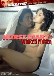 看護婦日記 いたずらな指 / Nurse Diary: Wicked Finger