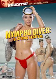 色情海女 ふんどし祭り / Nympho Diver: G-String Festival