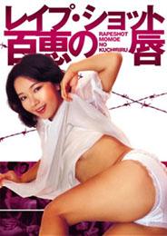 GNBD-1298 DVD cover