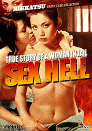 True Story Of A Woman In Jail: Sex Hell / 実録おんな鑑別所 性地獄