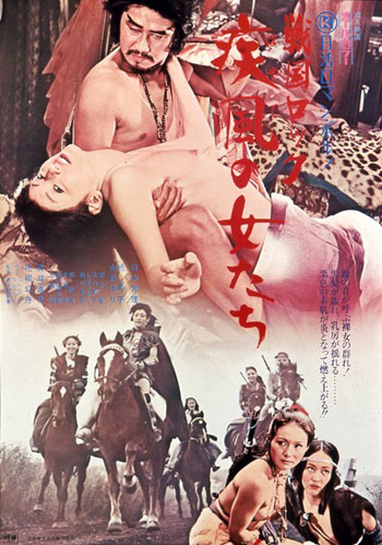 Naked Seven japanese theatrical poster